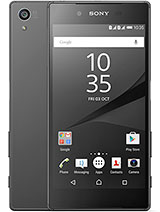sony xperia z5 dual gold colour sell or exchnge